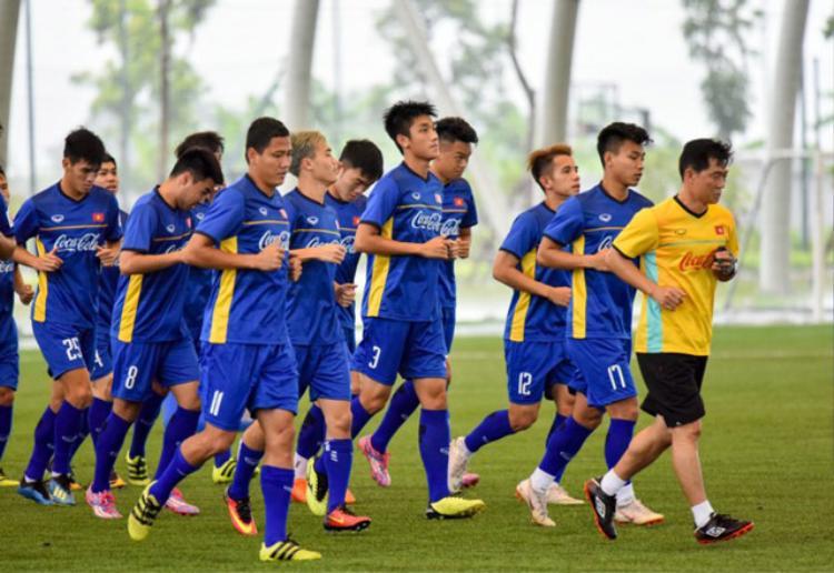 Olympic Việt Nam đang tích cực tập luyện nhằm chuẩn bị cho ASIAD 2018. Ảnh: Thanh niên.