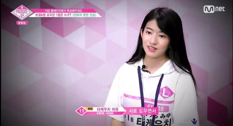 Khả năng lãnh đạo của Miyu làm người hâm mộ phải nể phục.
