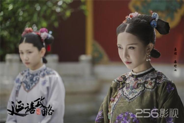 'Diên Hi công lược': Gia Tần bị Nhàn Phi giết, vậy người mà chúng ta thấy giống hệt sau này là ai?