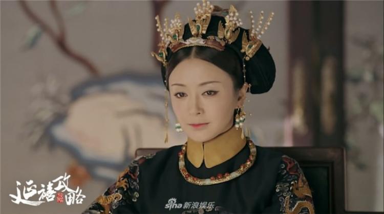 Tần Lam gây ấn tượng với vai diễn Phú Sát Hoàng Hậu.