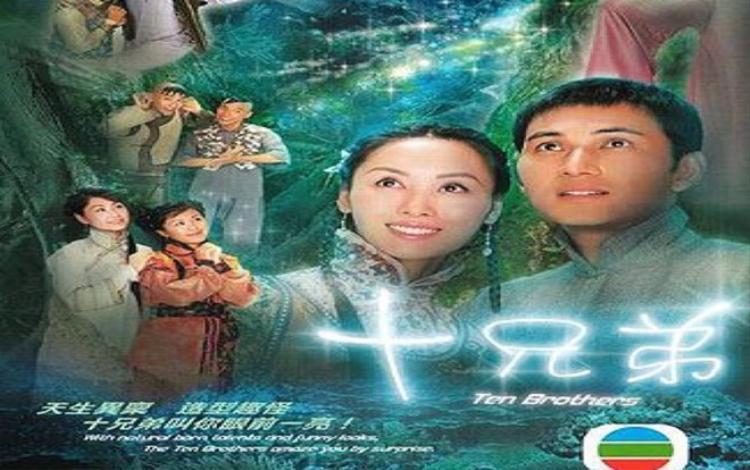 Mười anh em quy tụ dàn diễn viên gạo cội lẫn triển vọng của TVB.