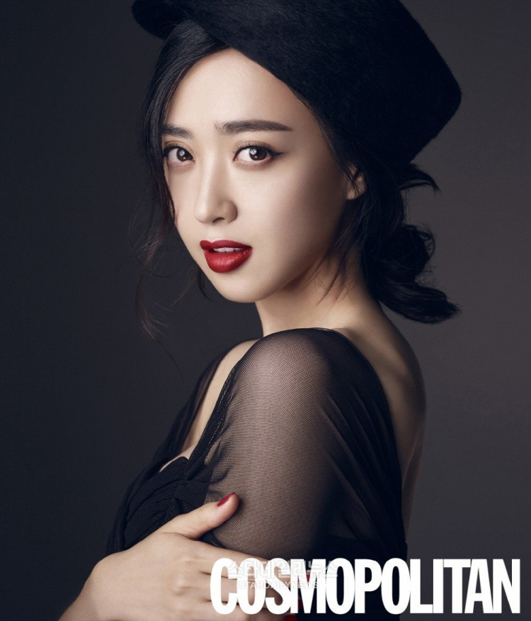 Nữ diễn viên Kim Min Jung