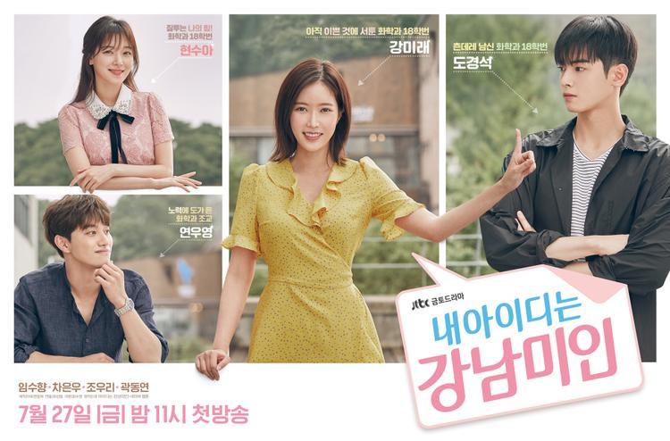 Nhà sản xuất trả lời lý do nữ chính 'My ID is Gangnam Beauty' liên tục bị 'che mặt' trong phim