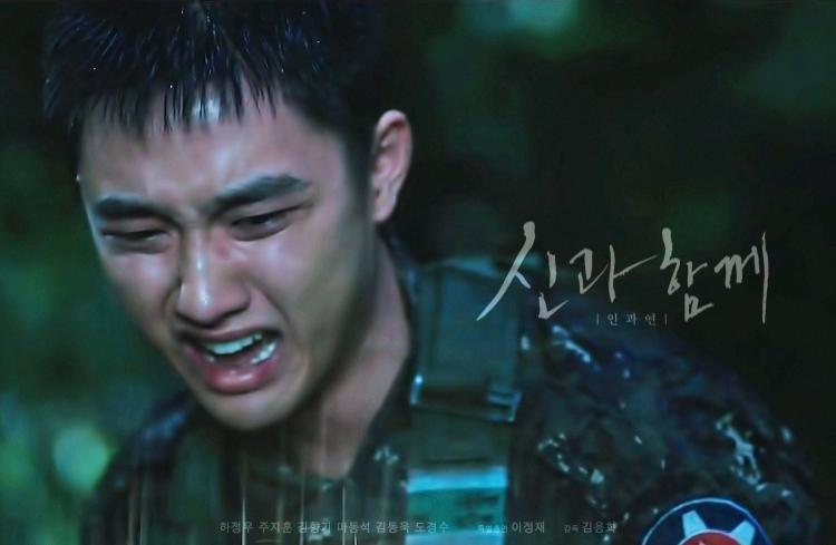Phản ứng khán giả sau khi xem Thử thách thần chết 2: Joo Ji Hoon và D.O (EXO) gây sốt vì diễn xuất đỉnh