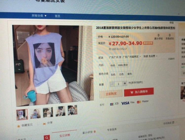Trang web Trung Quốc bán áo in hình Meanda bất hợp pháp. Ảnh:Meanda Driely/Twitter