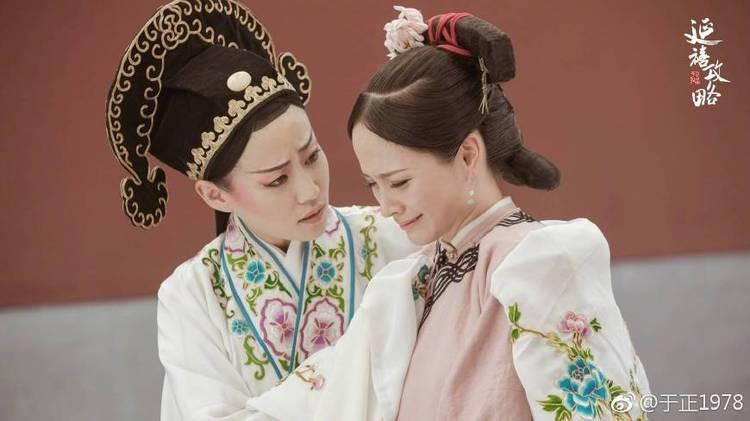Diên Hi công lược: Lộ ảnh Cao Quý phi và chị gái của Ngụy Anh Lạc phát sinh tình cảm bách hợp?