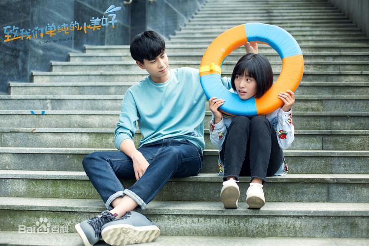 Cặp đôi Giang Thần - Trần Tiểu Hi từng gây bão thời gian dài trên mạng xã hội đẩy tên tuổi Hồ Nhất Thiên và Thẩm Nguyệt vào hàng ngũ nghệ sĩ mới được săn đón.