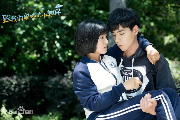 Trần Tiểu Hi chính là vai diễn mang đến cho Thẩm Nguyệt thành công mà đến cô cũng không ngờ đến.