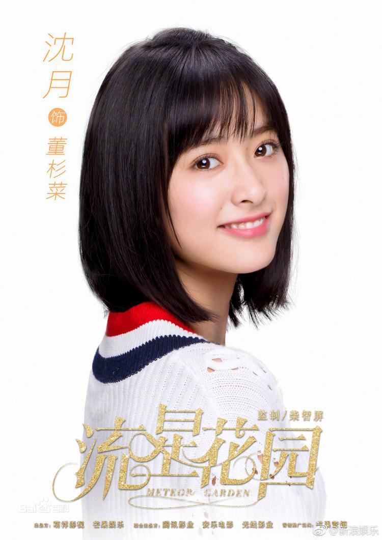 """Khán giả vô cùng ủng hộ khi Thẩm Nguyệt được công bố đảm nhận vai Sam Thái của """"Vườn sao băng 2018"""""""