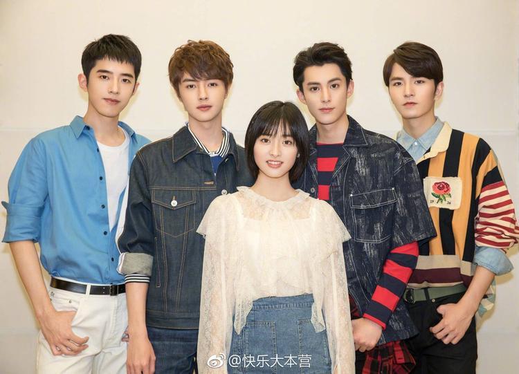 Bộ phim đã giúp tên tuổi F4 cũng như Thẩm Nguyệt trở thành nghệ sĩ mới nổi bật của màn ảnh Hoa Ngữ.