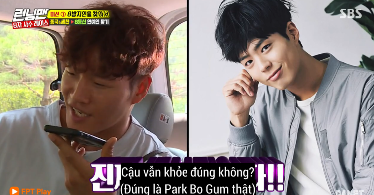 """Jong Kook thất bại với kế hoạch mời """"trai đẹp"""" Park Bo Gum."""