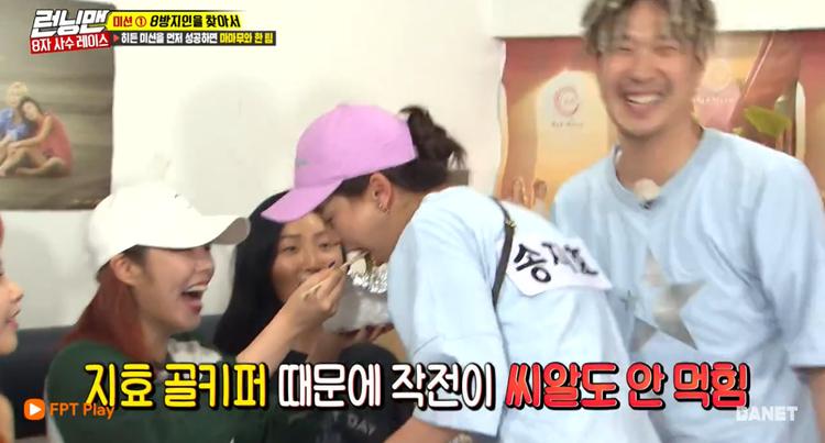 Ji Hyo tranh ăn bánh gato lòng nướng với Haha.