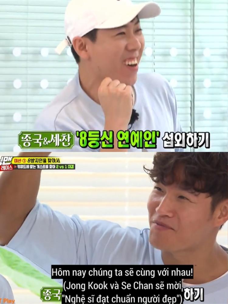 Running Man tập 412: Hwasa (Mamamoo) mừng sinh nhật với bánh lòng nướng, Kwang Soo bị đàn em phũ thẳng thừng