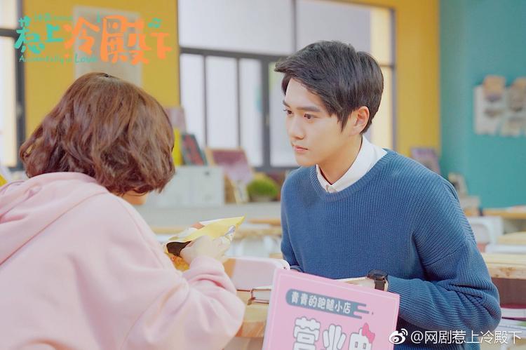 Bộ phim phát sóng 6 tập một tuần trên trang mạng Tencent