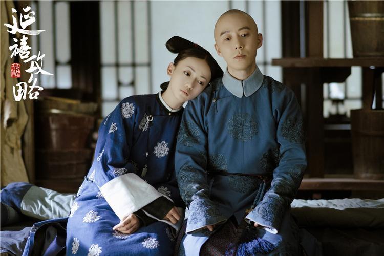 Xem phim Diên Hi công lược tập 29: Kể cho Cao Quý phi nghe chuyện Hoàng hậu mang long thai, Nhàn Phi có mưu tính gì?