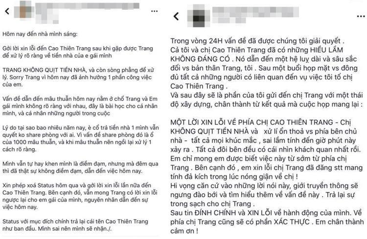 """Lởi xin lỗi và đính chính từ những nhân vật """"tố"""" Cao Thiên Trang."""
