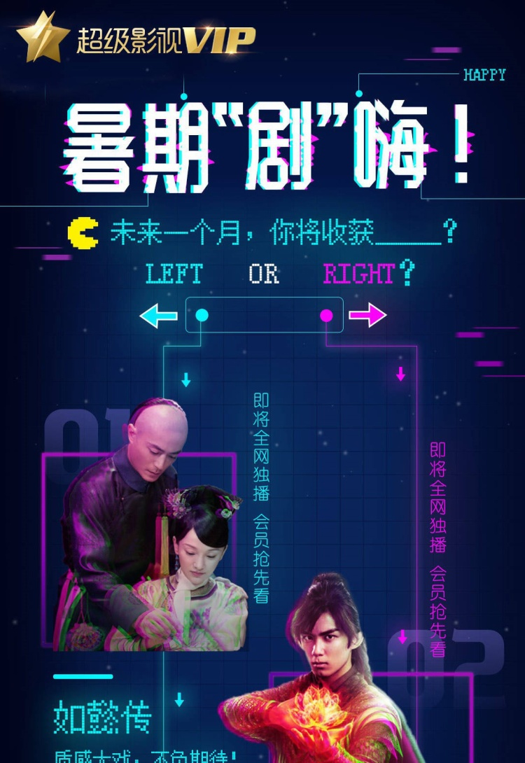 """Weibo Đằng Tấn đưa tin """"Như Ý truyện"""" sẽ phát sóng trên mạng vào tháng 8 nhưng bất ngờ xóa đi chỉ sau 2 tiếng đăng bài"""