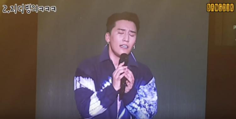 Vẻ mặt cảm xúc của G-Dragon khi hát Untitled, 2014.