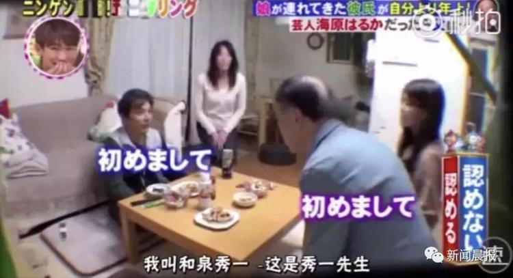 Cô con gái và bạn trai 70 tuổi bước vào nhà.
