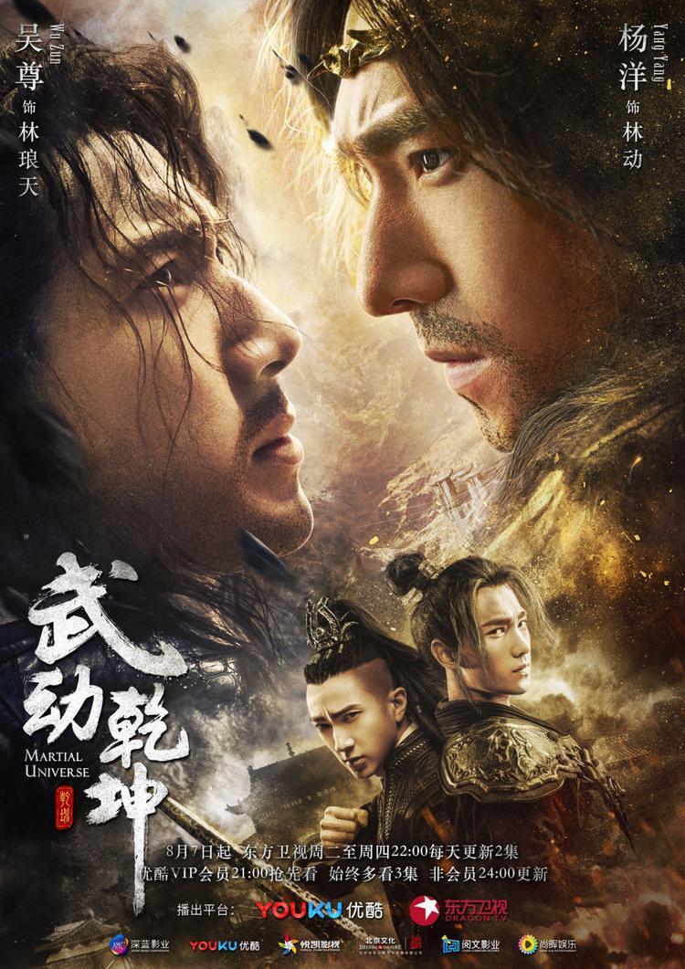 Nội dung khác xa nguyên tác nhưng Vũ động càn khôn vẫn nhận được nhiều phản hồi tích cực trên Douban