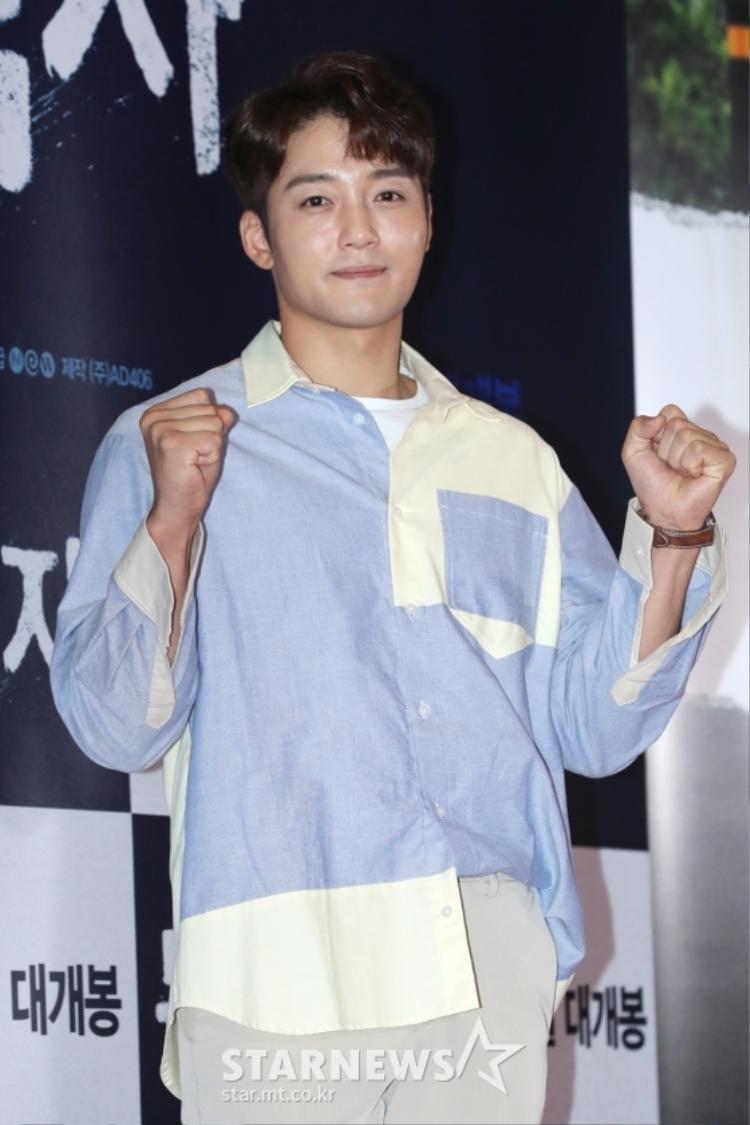 Kim Jin Woo.