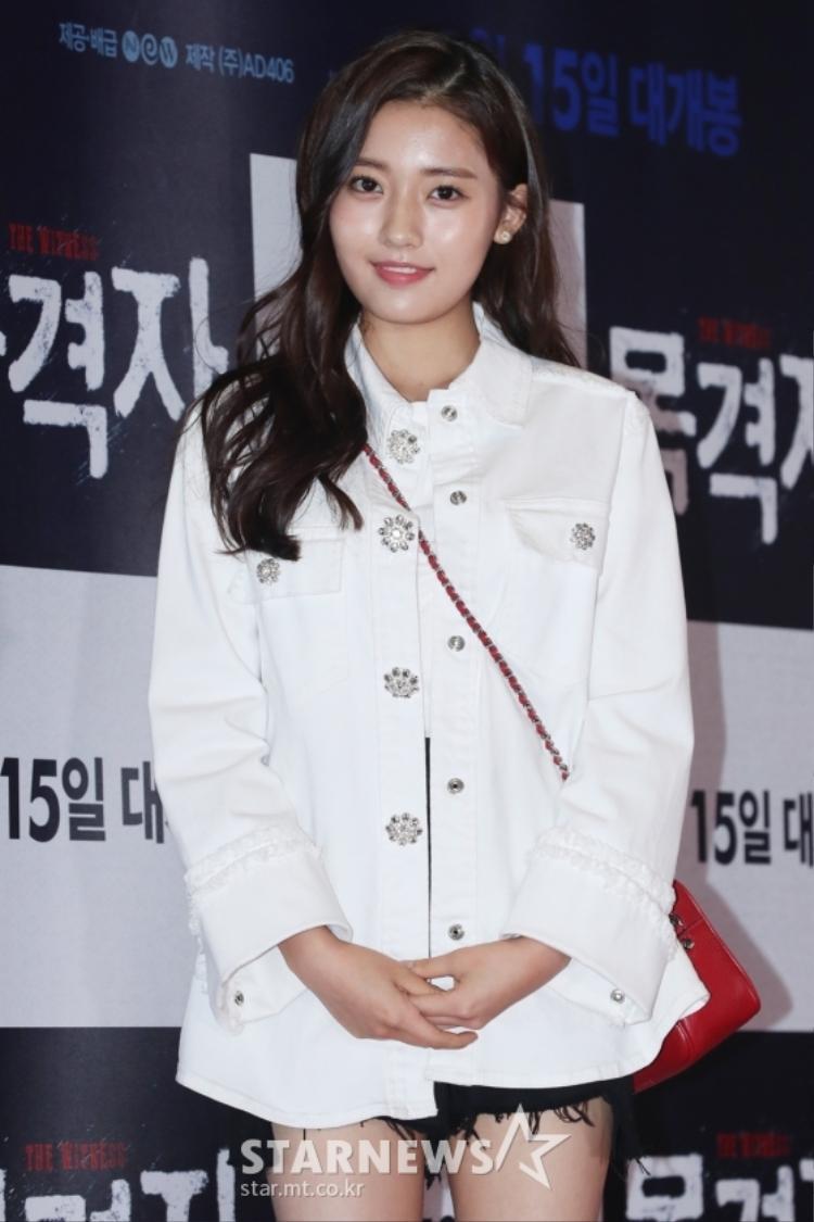 Diễn viên nhí Jung Da Bin.