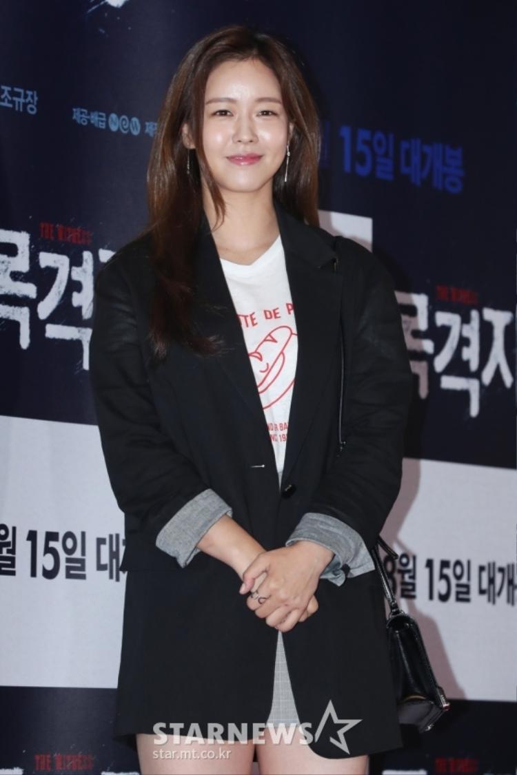"""Bản sao của """"chị đẹp"""" Son Ye Jin - nữ diễn viên Kyung Soo Jin."""