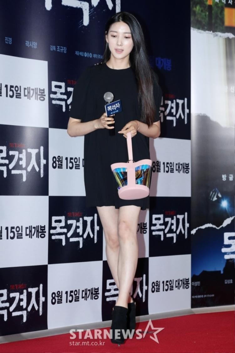 Joo Da Young.