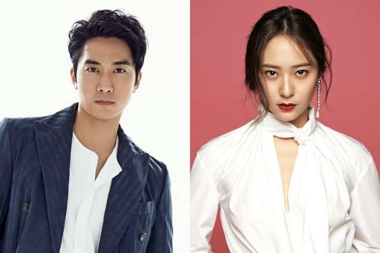 Song Seung Heon và Krystal