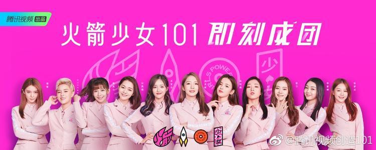 Đội hình Rocket Girls 101.
