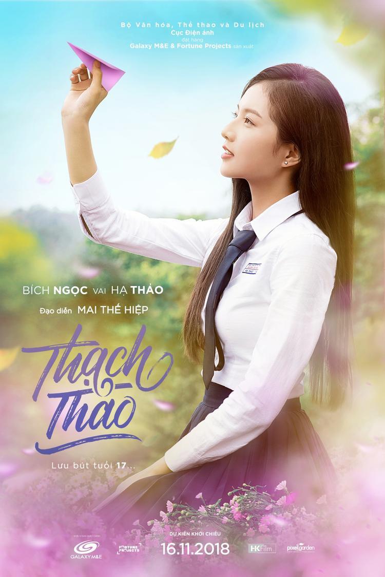 Hòa cùng dòng chảy thanh xuân học đường, phim Thạch Thảo tung clip và poster đẹp mắt