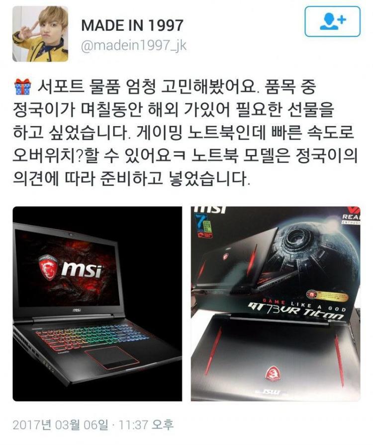 Jungkook thậm chí từng được một người hâm mộ ngỏ ý tặng chiếc laptop chơi game thương hiệu MSI khiến nhiều người cảm thấy bất ngờ. Bên cạnh một số dòng máy tính phổ thông, những chiếc laptop chuyên dụng cho game thủ của MSI có thể có giá lên tới trên dưới 100 triệu đồng.
