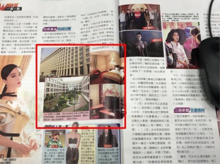 Cùng một nơi đăng tải thế nhưng lúc đầu đưa tin Phạm Băng Băng còng tay, còng chân trong tù, thế nhưng mấy ngày sau lại đưa tin nơi giam cầm thực chất là khách sạn 5 sao?