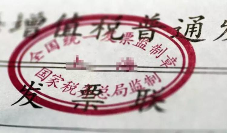 Tổng cục thuế Trung Quốc phủ nhận tin đồn thuế suất 42%, gián tiếp thừa nhận Phạm Băng Băng vô tội?