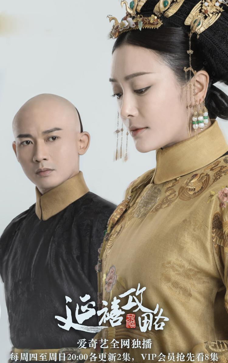 Diên Hi công lược: Thương thay Cao Quý phi, đến chết cũng bị mất spotlight vào tay Hoàng hậu tối nay