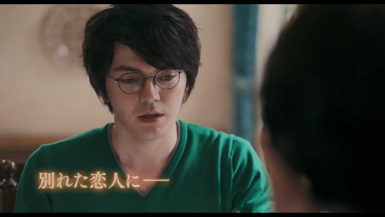 Kohi ga samenai uchi ni  Khi được trao thêm cơ hội để gửi gắm yêu thương