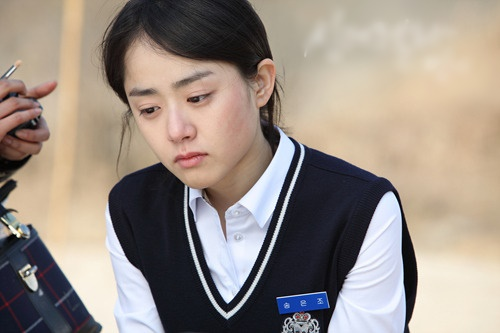 Moon Geun Young.