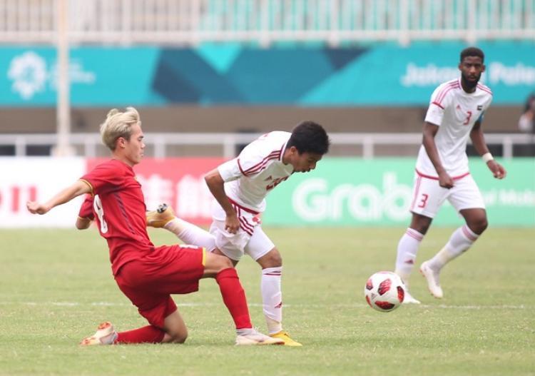 U23 Việt Nam thua U23 UAE trong ngày bị trọng tài người Hàn Quốc ép? Ảnh: LT