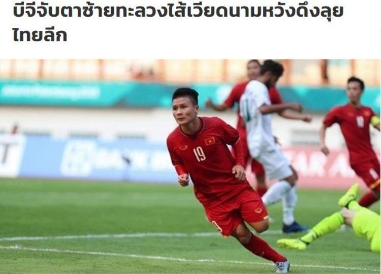 Siamsport đăng tải về thông tin Quang Hải được đội bóng của Thái Lan dòm ngó.