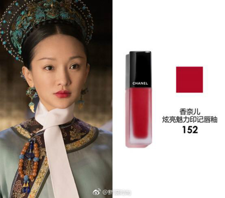 Bên cạnh gam màu hồng san hô nữ tính, Châu Tấn còn sử dụng các gam đỏ thuần hay đỏ mận tạo vẻ quyền lực, tôn da. Dòng son mà cô sử dụng trong phim là dòng son kem Chanel có giá khoảng 900 nghìn đồng.