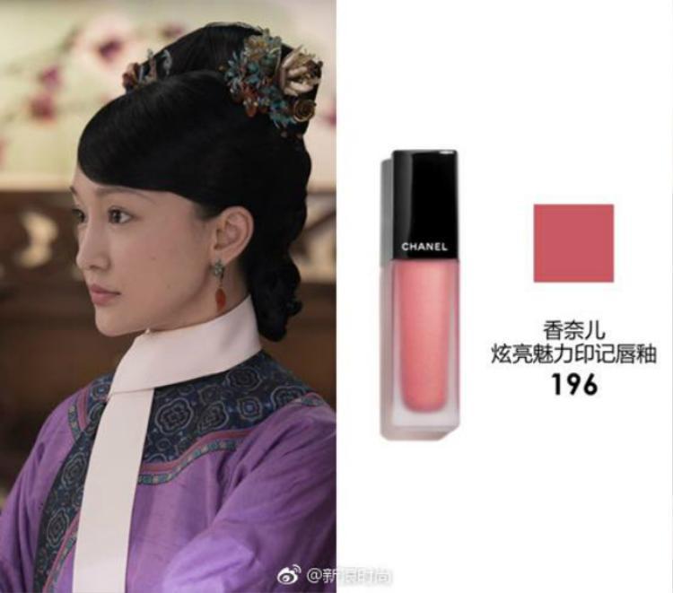 Là đại diện của Chanel nhiều năm nên đa phần các màu son Châu Tấn dùng trong phim đều đến từ hãng này, trong phim cô thường dùng các tông màu hồng nhạt hay hồng phấn.
