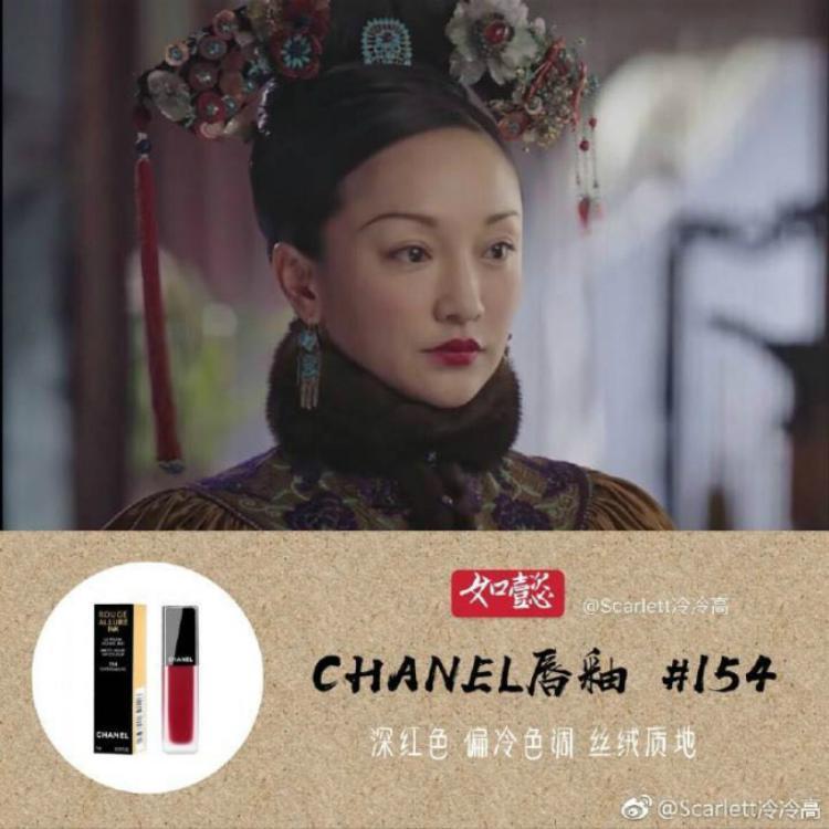 Càng về sau phim, vai diễn của Châu Tấn chỉ trung thành với màu son đỏ rực hay đỏ mận