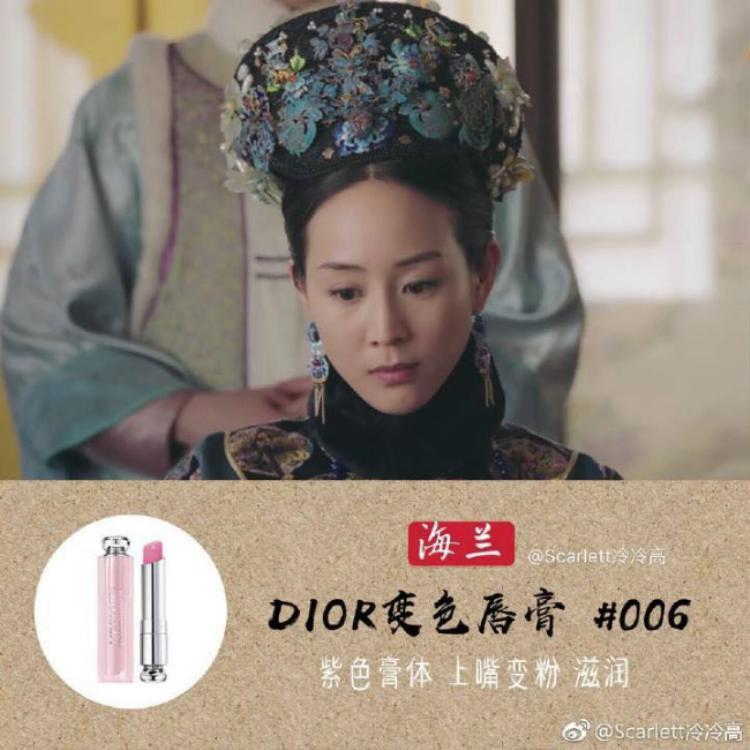 Màu hồng da của dòng son dưỡng Dior phù hợp với tạo hình thanh khiết của Hải Lan.
