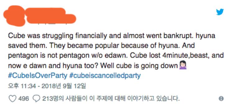 """""""…Cube trở nên nổi tiếng là nhờ HyunA, và Pentagon sẽ không còn là Pentagon nếu không có E'dawn. Cube đã mất 4minute, Beast, và giờ là E'dawn và HyunA? Thế thì biết chắc tương lai đi xuống của họ cho xem."""""""