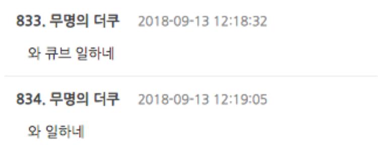 Fan Hàn tỏ ra đồng tình và hả hê trước hành động của Cube.