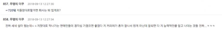 E'Dawn  HyunA bị đuổi khỏi Cube: Cộng đồng mạng thế giới xôn xao, fan Hàn Quốc vỗ tay hưởng ứng