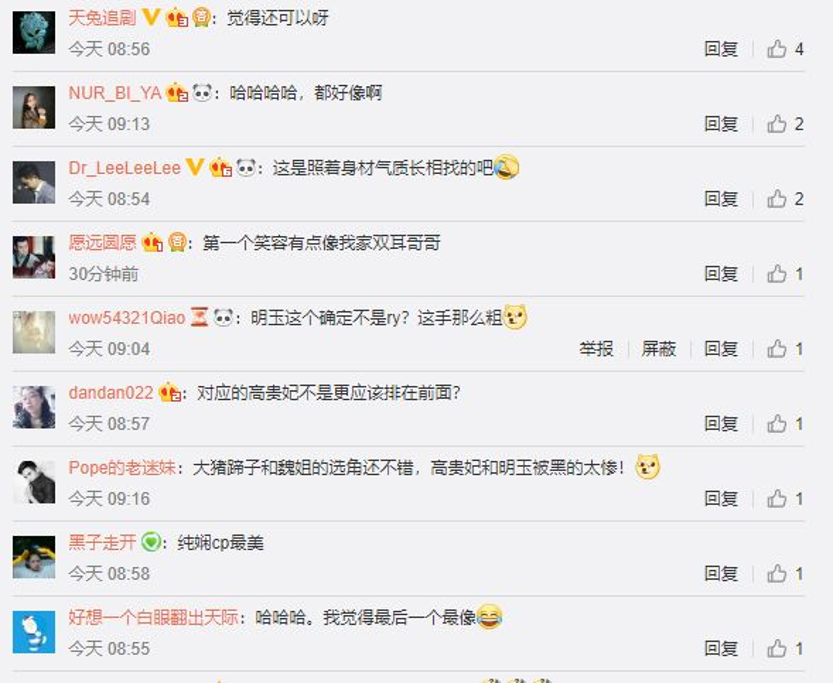 Truyền thông Trung Quốc đưa tin Diên Hi công lược sẽ có phiên bản Việt Nam