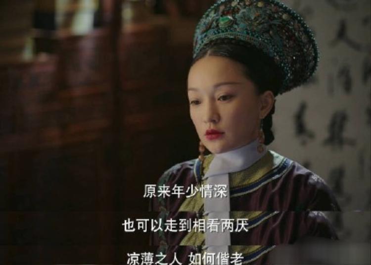Hậu cung Như Ý truyện: Kế hậu Châu Tấn cắt tóc đứng đầu hot search, fan chế ảnh gợi ý kiểu tóc mới