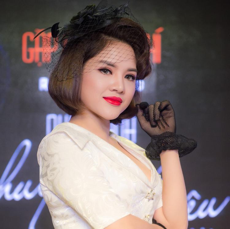 Nhã Thanh