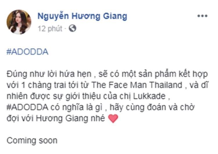 Chia sẻ của Hương Giang về dự án mới kết hợp cùng Jack Su.